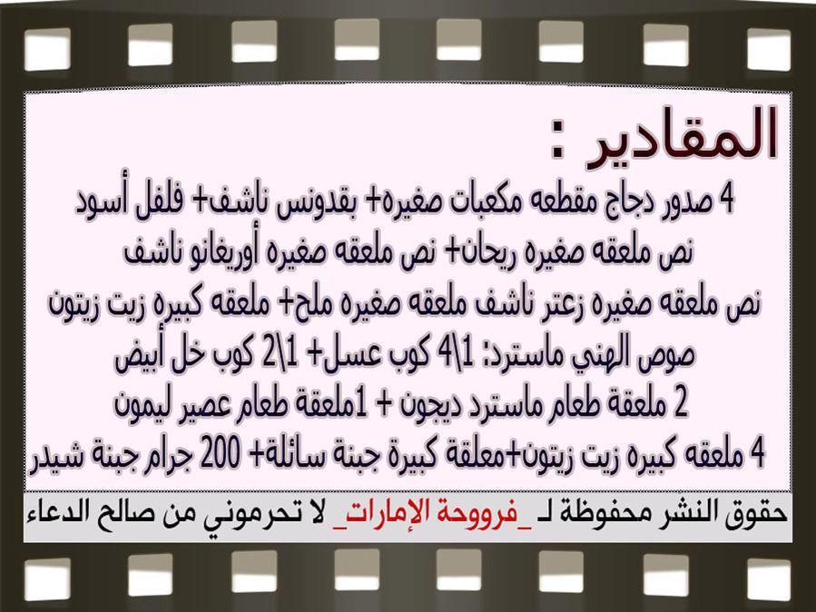 http://1.bp.blogspot.com/-1aXfpm6Fadw/VedA8XhrsuI/AAAAAAAAVj8/Qu2oMvksu3c/s1600/3.jpg
