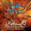 Ahmed bukhatir-Da3ny