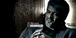 Ajith Arambam Movie First Look Photos