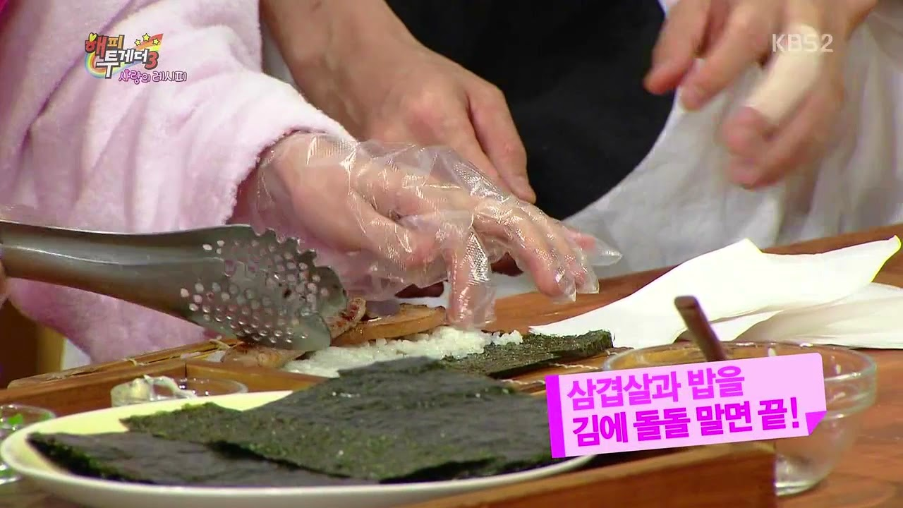 Happy Together Night Cafeteria Byul Pork Belly Gimbap Deep fried Sugar Glazed Sausage Recipe Ramon Kim night cafeteria byul park myeong su yoo jae suk enjoy korea hui park mi sun haha sim hye jin