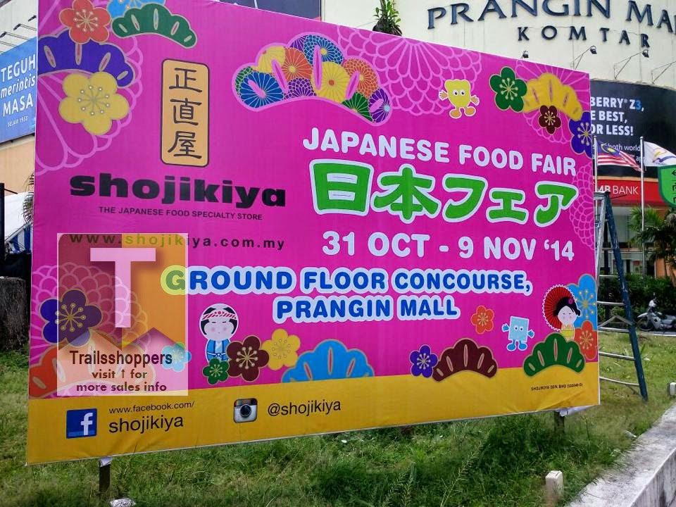 Shojikiya Japanese Food Fair offer