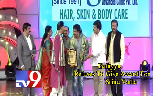 Balayya Refuses To Give Award For Srinu Vaitla | Balakrishna Vs Srinu Vaitla