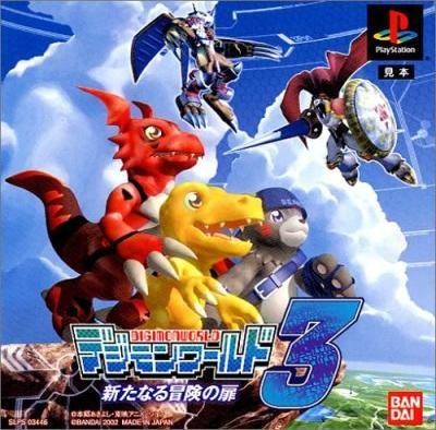 Digimon World 3 walkthroughs for PSX , play guides, puzzle solutions