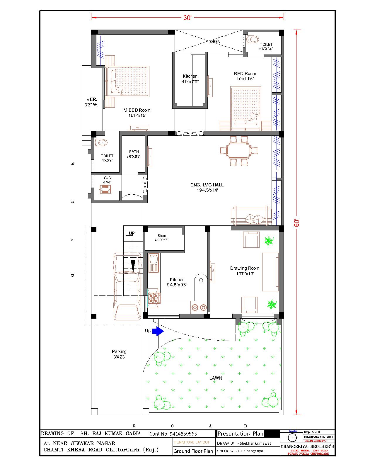 Download indian simple house maps chapter 20 test House map online free