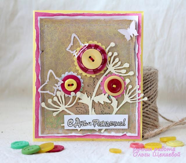 открытка, бабочки, цветы, пуговицы