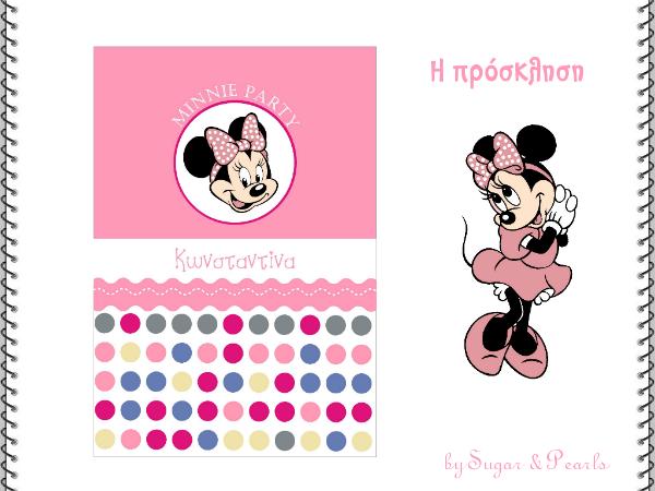 Πρόσκληση γενεθλίων Minnie by Sugar & Pearls