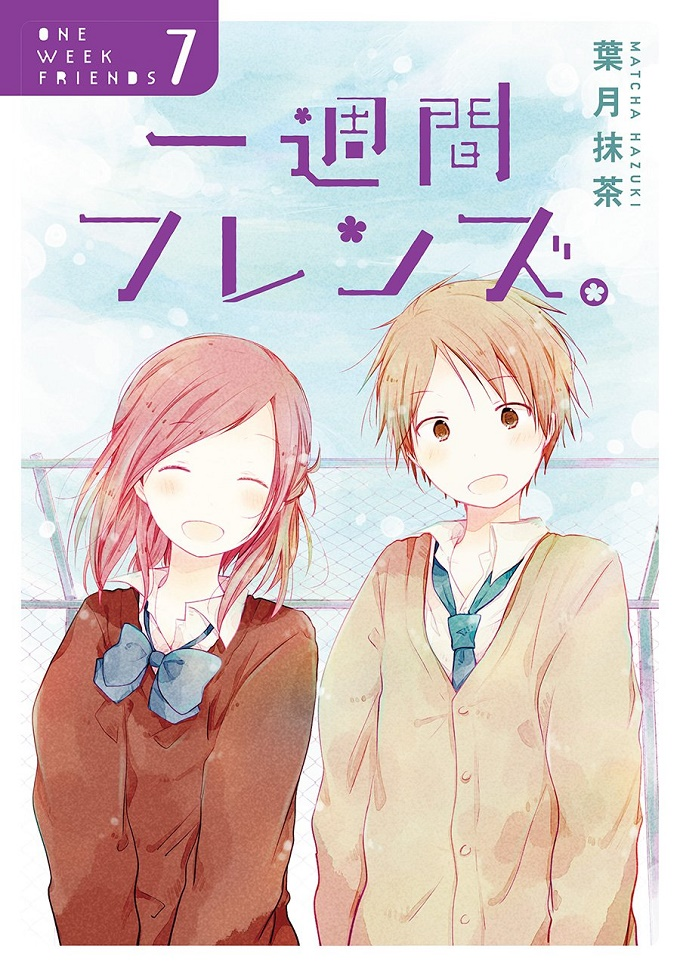 Isshuukan Friends live-action