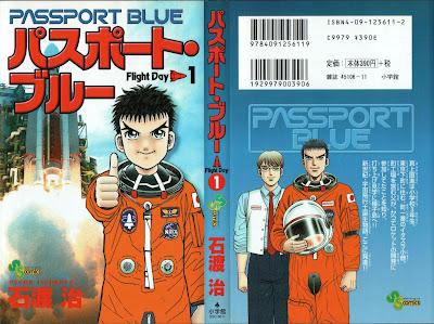 Passport Blue - パスポート・ブルー