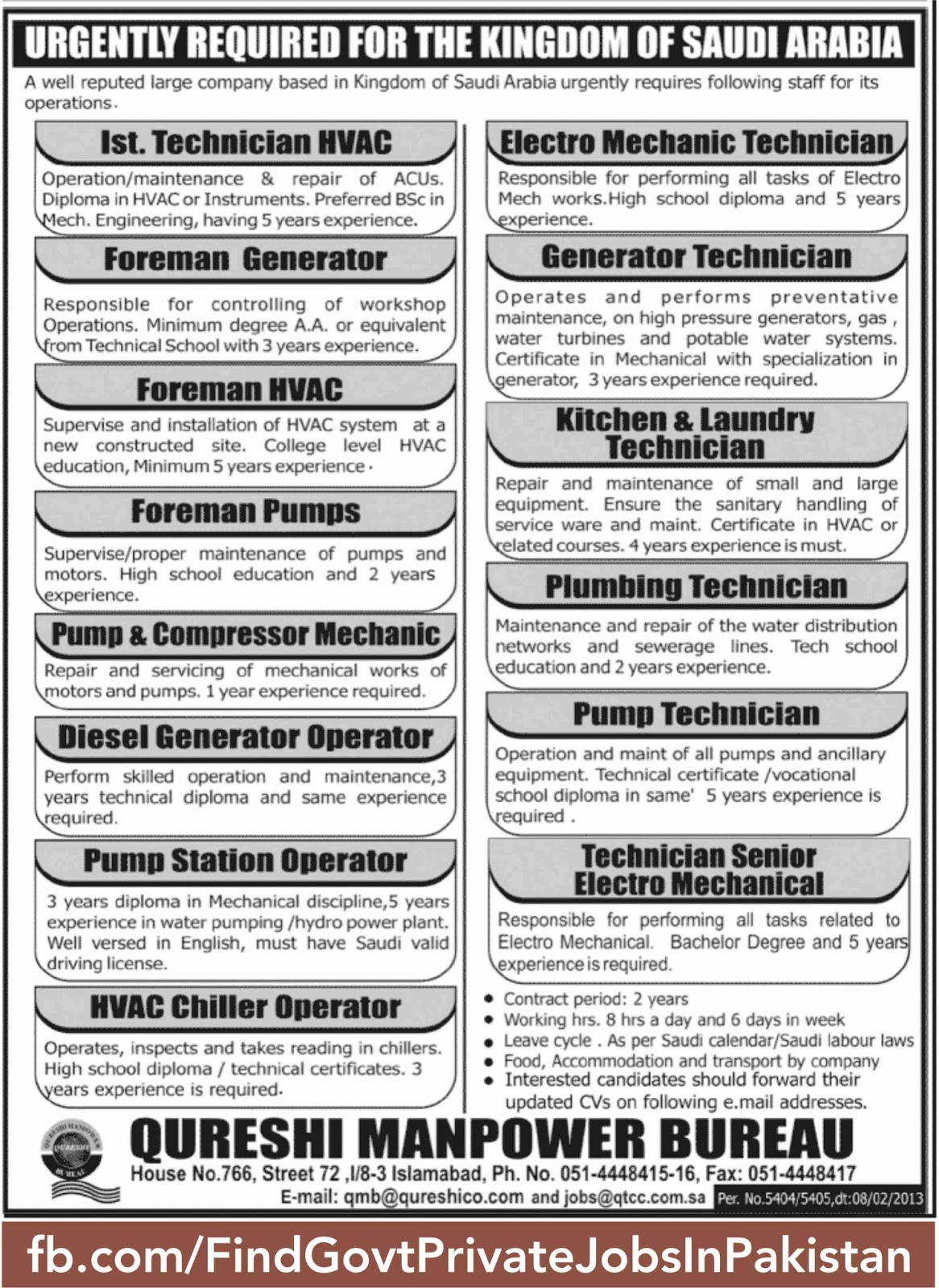 urgenetly required staff for saudia arabia