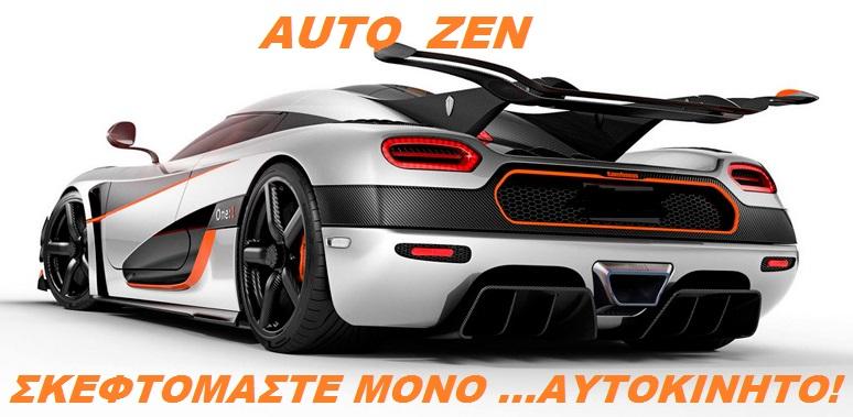 AUTO ZEN