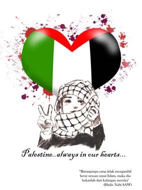 : : S u p p o r t - Free Palestin : :