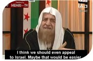ulama Wahabi Syria minta bantuan Israel