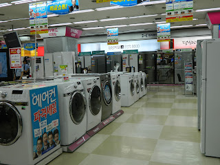 fridges, washing machines at the bottom floor at the Yongsan Electronics Market, Seoul