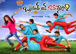Watch Brother of Bommali (2014) DVDScr Telugu Full Movie Watch Online Free Download