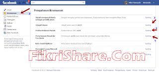 Cara Agar Akun Facebook Tidak Bisa di Hack 2