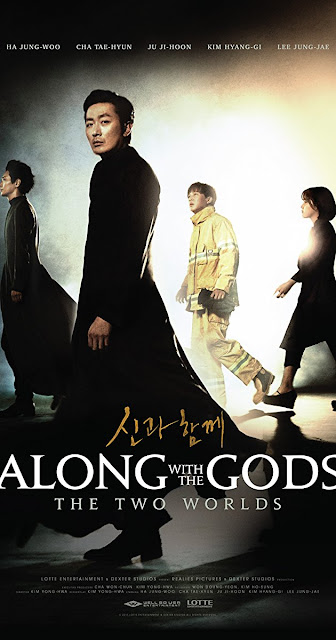 Along with the Gods: The Two Worlds (2017) ταινιες online seires oipeirates greek subs