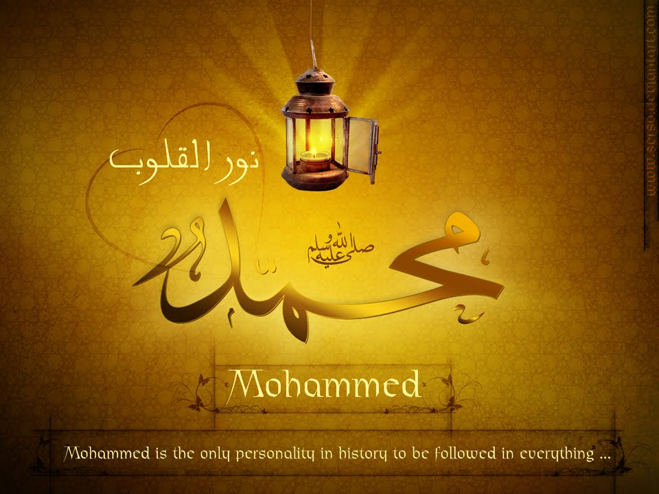 Wallpaper Islamic Muhammad Brown Light of the Heart