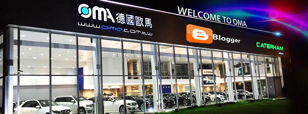 專賣外匯車、平行輸入車、新古車、貿易車 - 德國歐馬官方部落格 外匯車品牌商