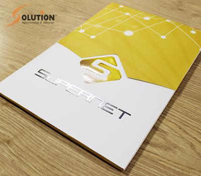 Thiết kế tài liệu bán hàng supernet