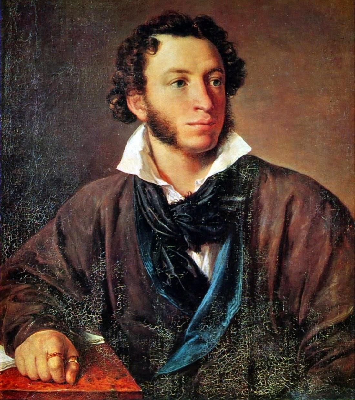 Александар Пушкин