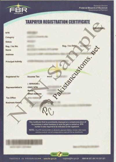 sro land tax registration form
