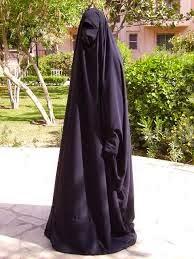 jilbab khas iran