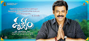 Drushyam Movie Wallpapers and Posters-thumbnail-1