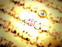 102- Ey iman edenler! Allah'a karşı gelmekten nasıl sakınmak gerekiyorsa, öylece sakının ve siz ancak müslümanlar olarak ölün.