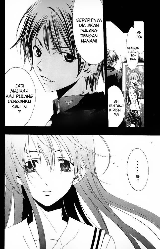 Download kimi no iru machi 13 page 18