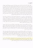 مقدمة النسخه العربيه