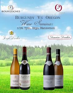 Burgundy Vs Oregon Wine Seminar