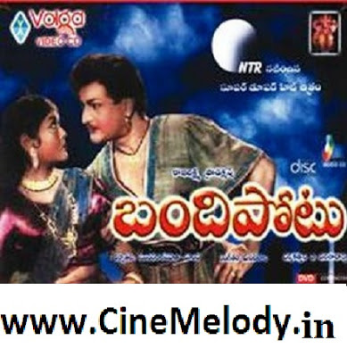 Bandipotu Songs Free  Download 1963