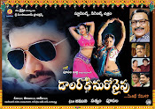 Dollarki Maro Vaipu movie wallpapers-thumbnail-10