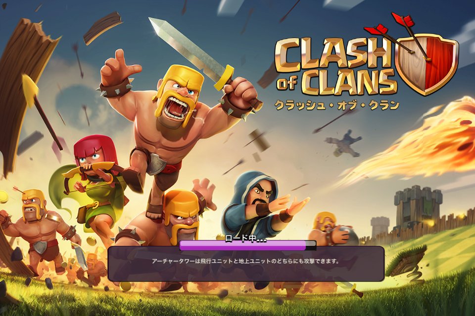 Healer Clash of Clans Drawing This Wrote Clash of Clans in