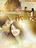 Lời Hứa Ngàn Ngày