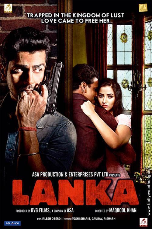 Lanka (2011) Mp3 Ringtone Download