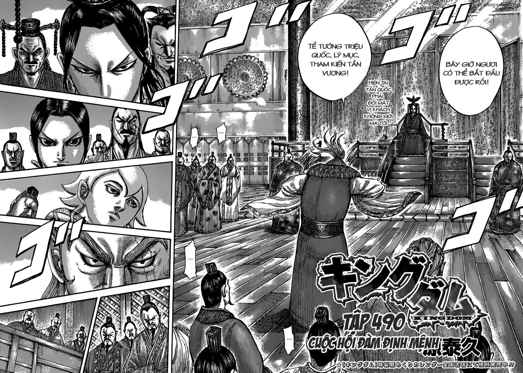 Kingdom – Vương Giả Thiên Hạ (Tổng Hợp) chap 490 page 2 - IZTruyenTranh.com