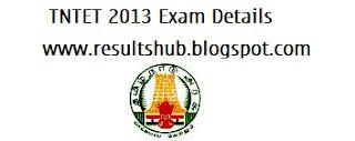 tntet exam date 2013