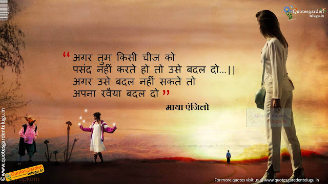 Anmol vachan suvichar best hindi quotes