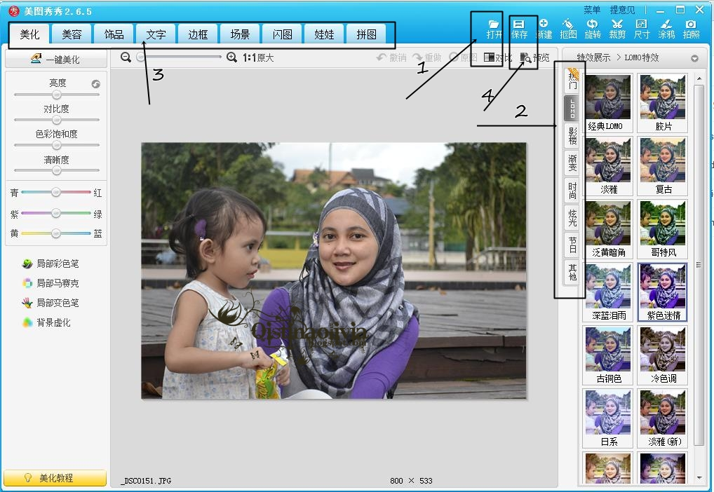 Latest photoshine software for pc