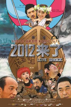 Love Shock - 2012 Lai Le (2012) Poster