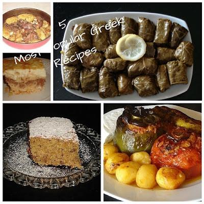 5 Most Popular Greek Recipes August 2015