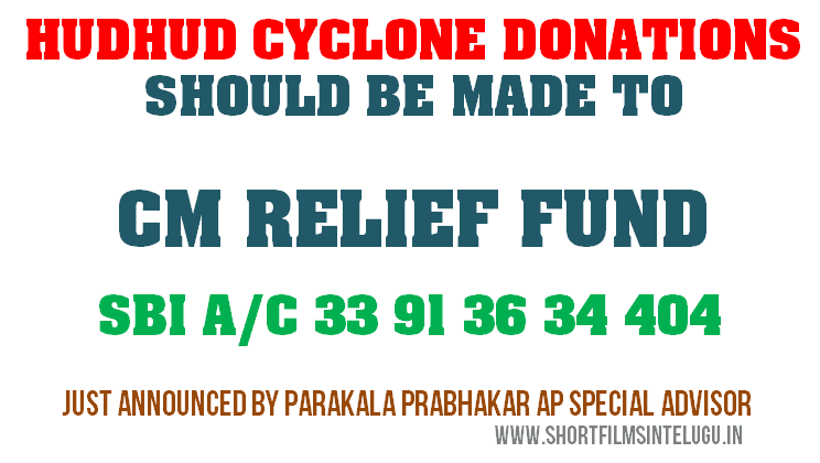 CM RELIEF FUND AP SBI A/C NUMBER
