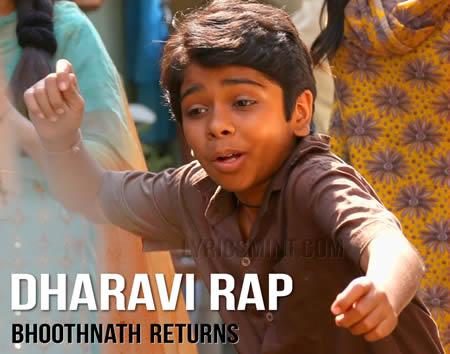 Parth Bhalerao - Dharavi Rap