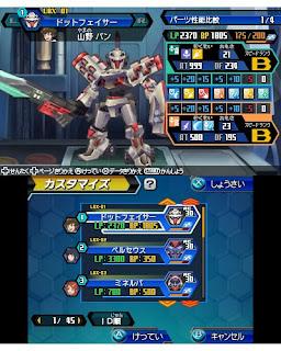 little battlers experience w super custom screen 2 Japan   Little Battlers eXperience W Super Custom (3DS)   Box Art & Screenshots