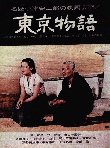 Tokyo Story movie