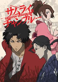 http://1.bp.blogspot.com/-1h0kcuhiXY8/UgfFJqk_OjI/AAAAAAAADjI/wxO-V_9NvMU/s1600/samurai_champloo_00.jpg