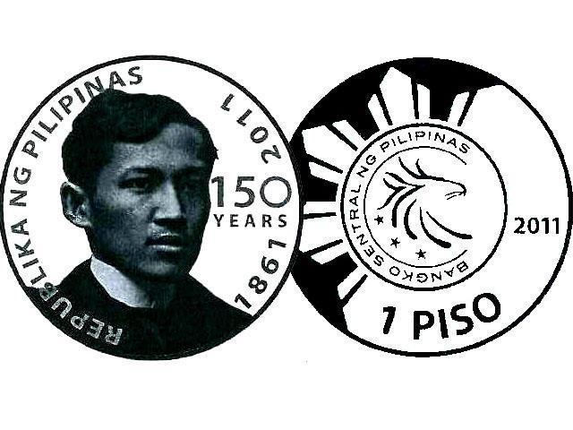 Republika ng Pilipinas Logo Drawing The Bangko Sentral ng