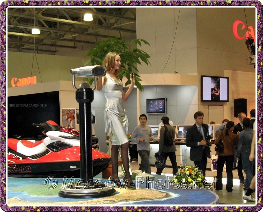 Photoforum - 2008. Moscow.
