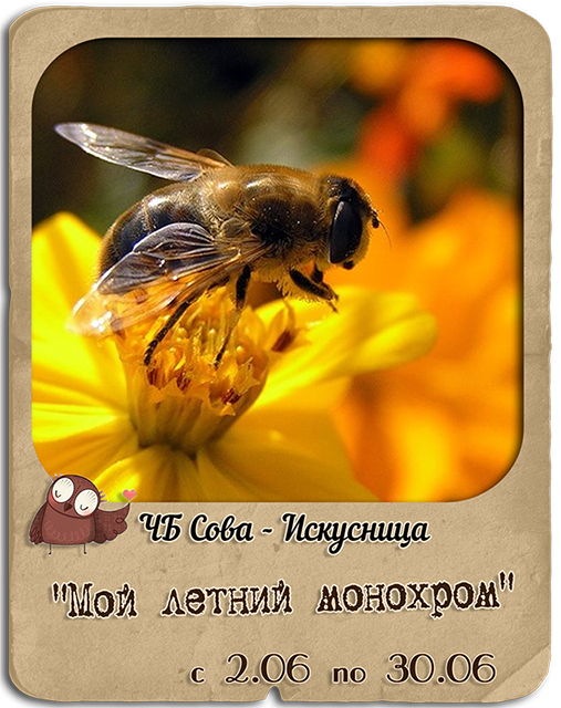 http://sovaiskusnica.blogspot.ru/2014/06/blog-post.html#more